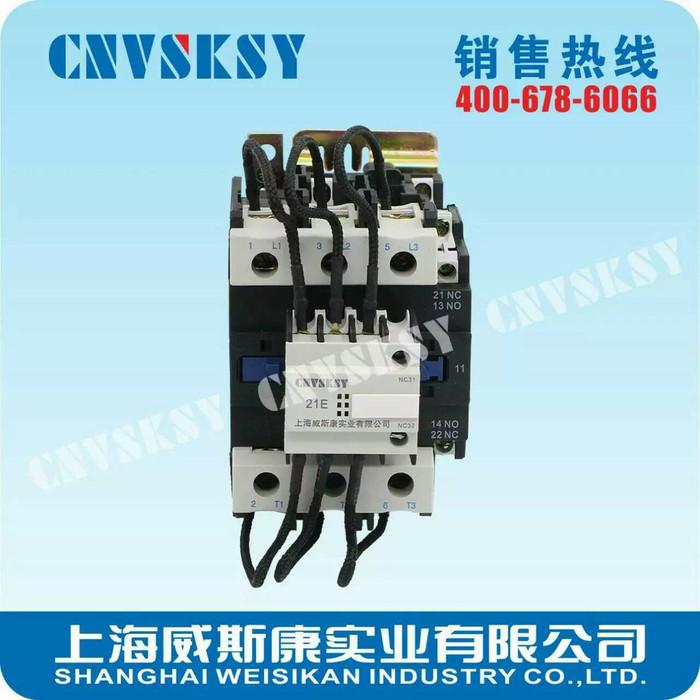 上海威斯康实业有限公司CJ19-63补偿装置 交流接触器