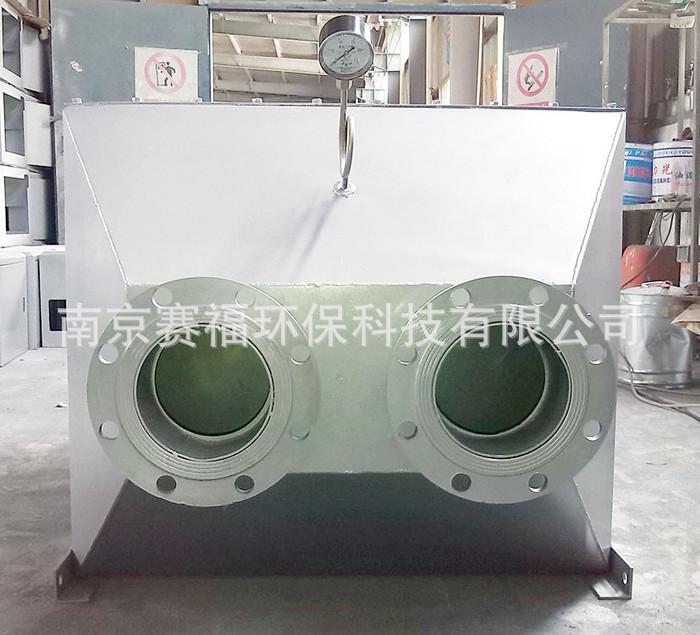 柴油发电机组尾气黑烟净化器装置  发动机尾气净化器