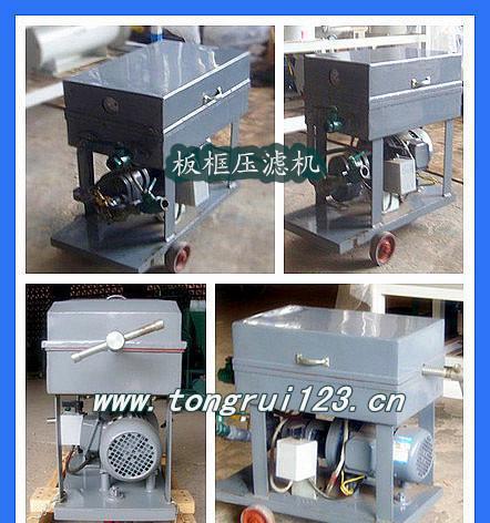 通瑞专业生产BK系列淬火油固液分离板框压力式滤油机