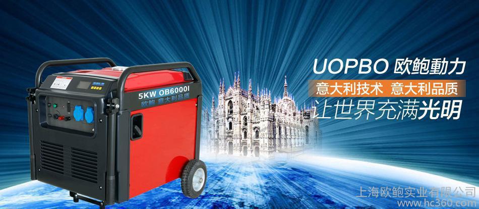 南通5KW数码变频静音发电机组