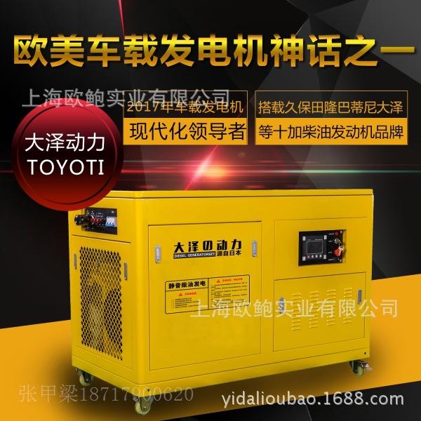 220V静音水冷发电机油耗