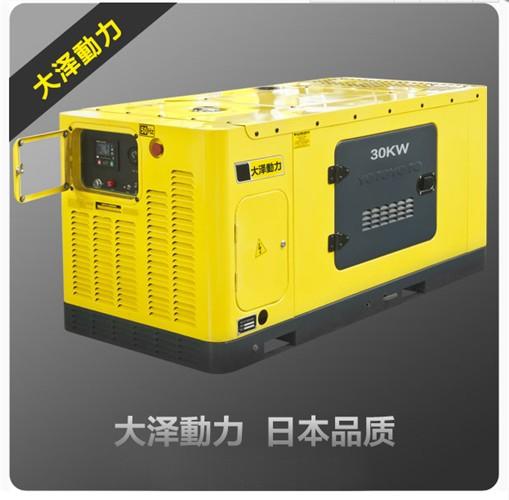30KW单相柴油发电机组