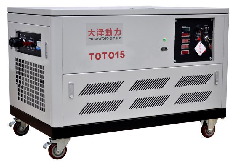 天津1KW静音汽油发电机,带LED,房车应急汽油发电机组