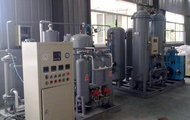制氮机 立式PSA高纯制氮机 配套加氢除氧氮气提纯设备