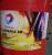 道达尔烷基苯合成冷冻机油 道达尔KT100合成冷冻机油 18