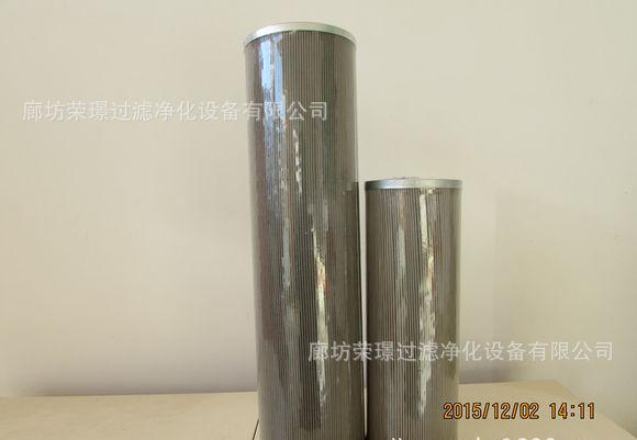 荣璟汽轮机滤芯21FC1421-110*600/6汽轮机油过滤器滤芯