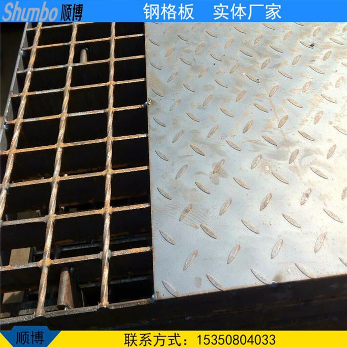 延安平价不锈钢复合钢格板 镀锌钢梯格栅踏步板,延安电厂钢格栅板,延安污水处理厂踏步板,延安变电站电缆防潮沟盖板