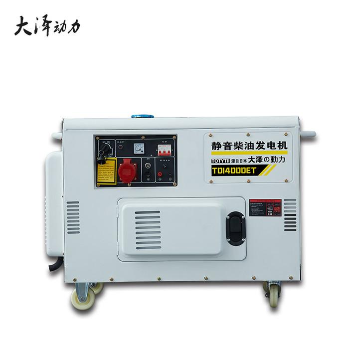 4KW小型柴油发电机参数