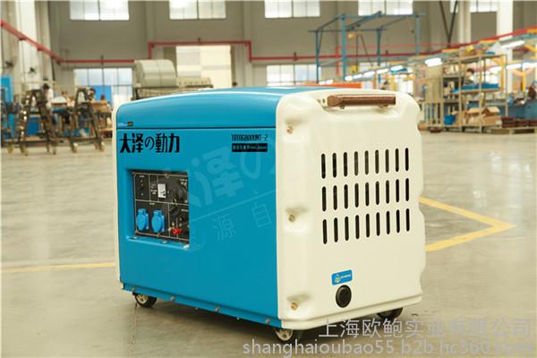 静音式6千瓦小型柴油发电机组大泽动力