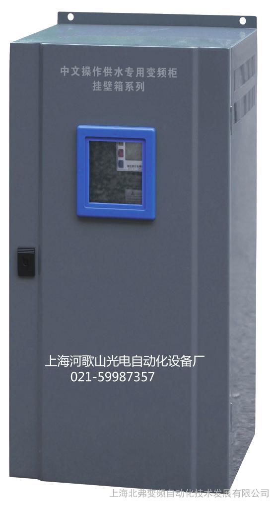 低压电器智能型供水专用变频柜挂壁系列专用变频器