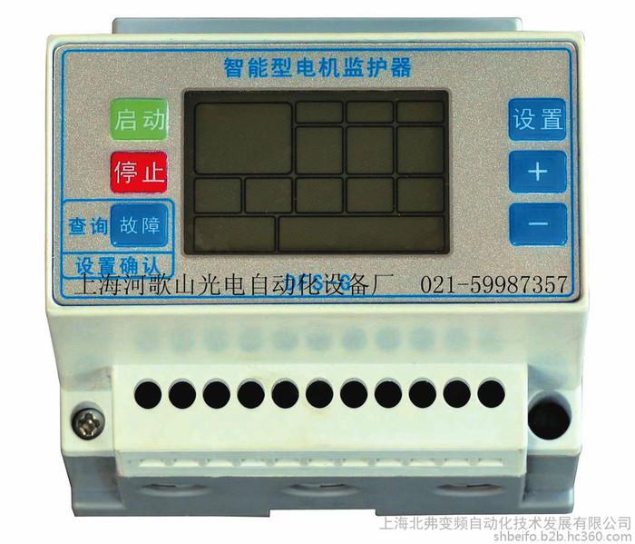 电机运行监控器 空压机保护器  低压电器 低压控制器