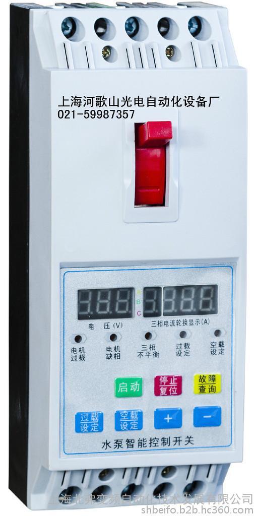 低压电器 直起式 风机综合保护器 空压机保护器 中文液晶屏显示 低压控制器