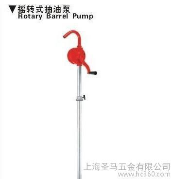 官方授权【台湾力高REGAL】摇杆式抽油泵 手摇油泵 油抽 R-499