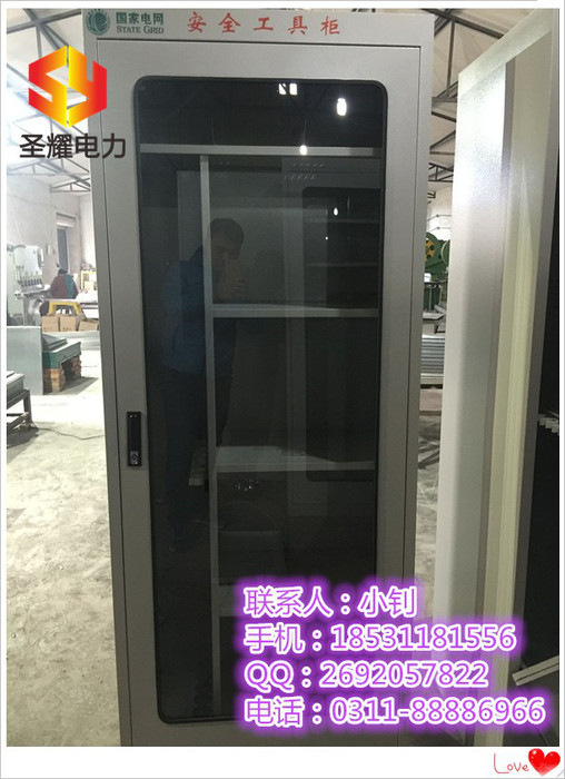 变电站专门定制加高加厚型2400*1100*600安全工具柜
