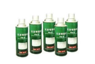 FA-8反差增强剂其他合成材料助剂