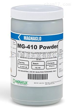 湿法荧光磁粉MG-410其他合成材料助剂