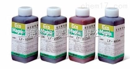 荧光磁粉LY-20Conc其他合成材料助剂