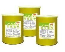 油基荧光磁粉LY-500其他合成材料助剂