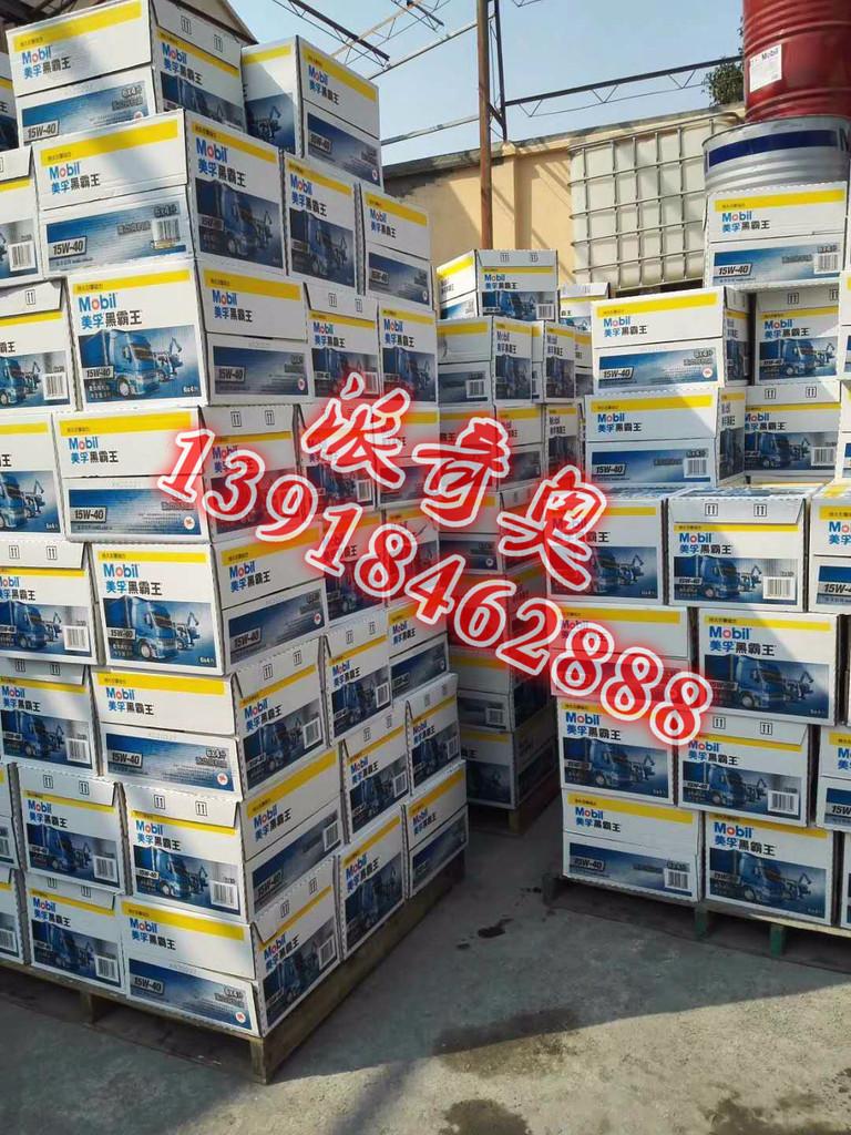 供应美孚Delvac1330 1340及1350柴油机油 工业润滑油批发
