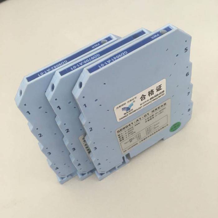 供应涌纬自控 GD9041超薄型隔离配电器(一入一出) 信号隔离器