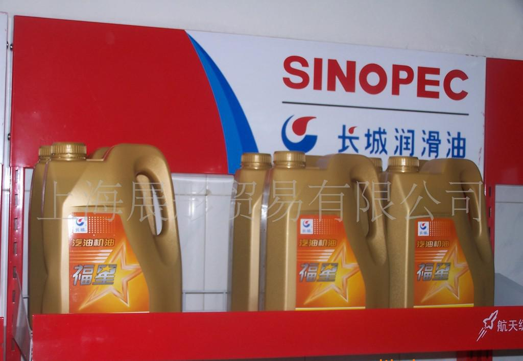长城福星SG 15W/40汽油机油