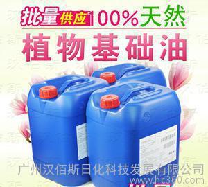 进口一级芥菜油 芥花油手工皂植物皂用 基础油/精油加工