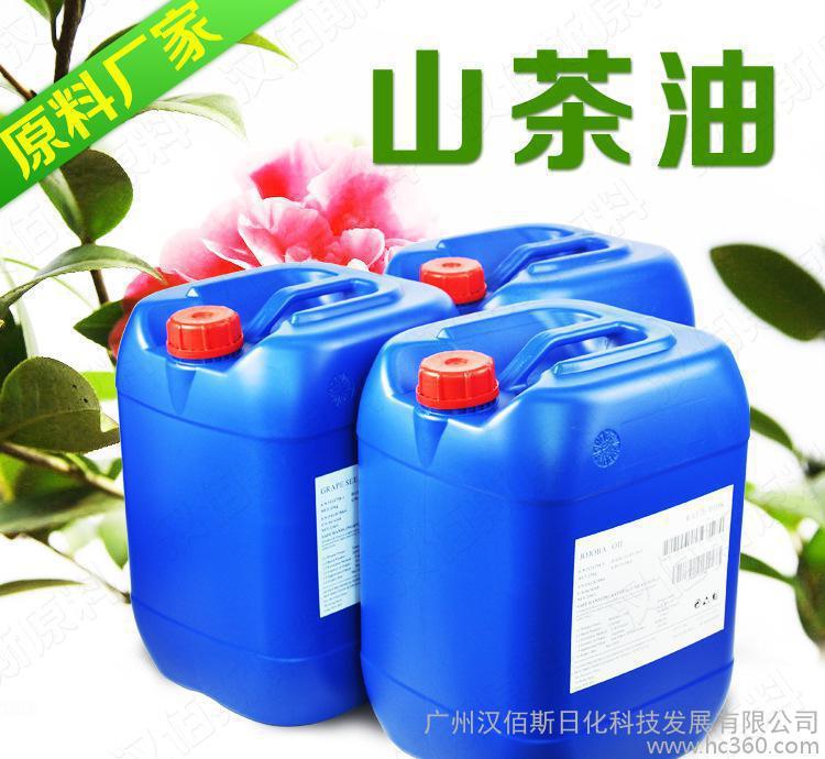 山茶油  植物压榨 基础油  精油1KG起订