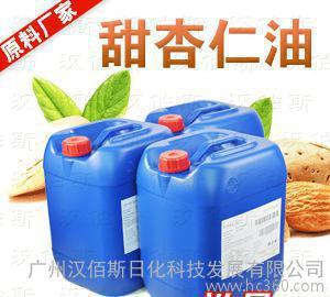 精油 进口甜杏仁油 基础油 滋润软化 化妆品 化工原料