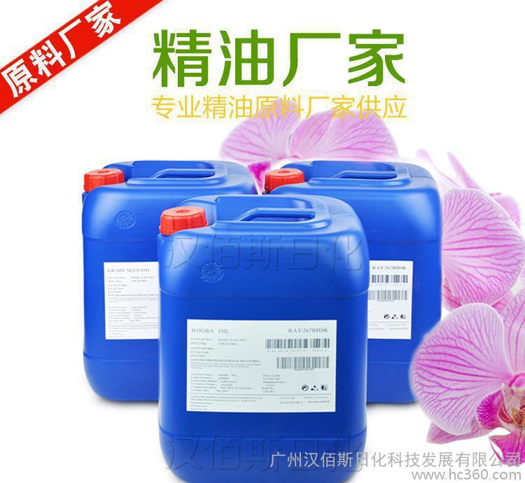 直销芝麻油 香油品质精良芝麻油 基础油/精油加工