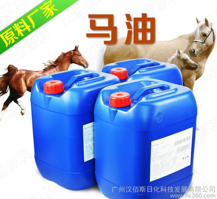 马油 新品面霜 精油  手工皂化工原料 细腻滋润 护肤基础油