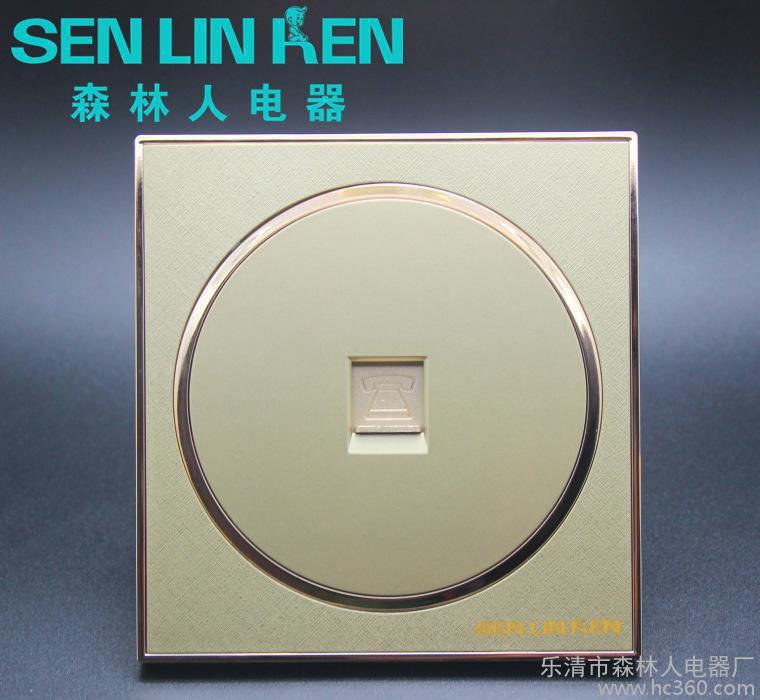 直销墙壁开关插座阻燃金色墙壁插座电话插座TEL墙壁插座