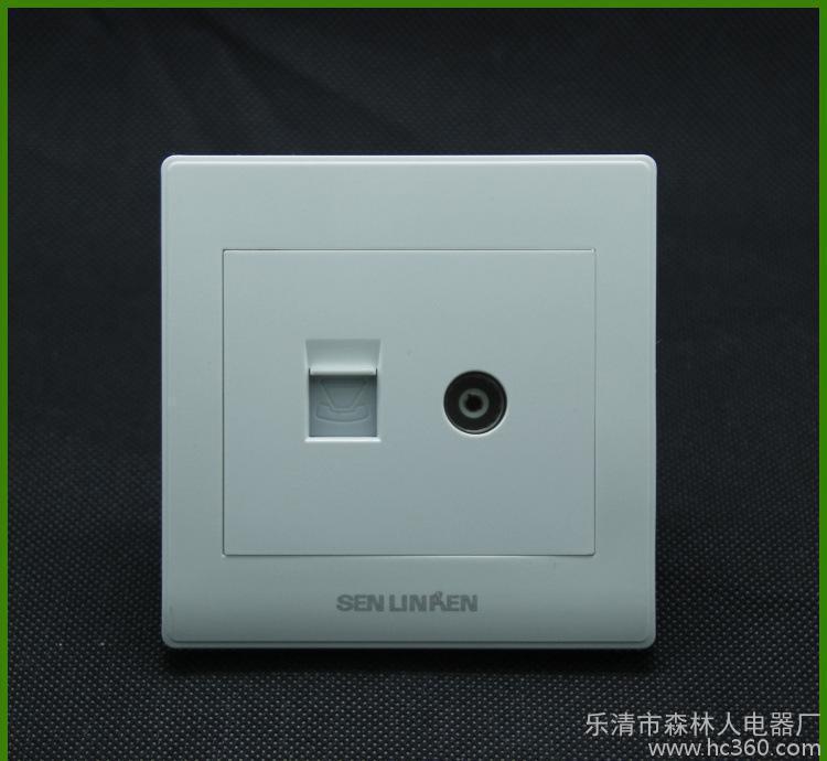 工程墙壁插座钢架开关插座 电视电话插座 爆款插座