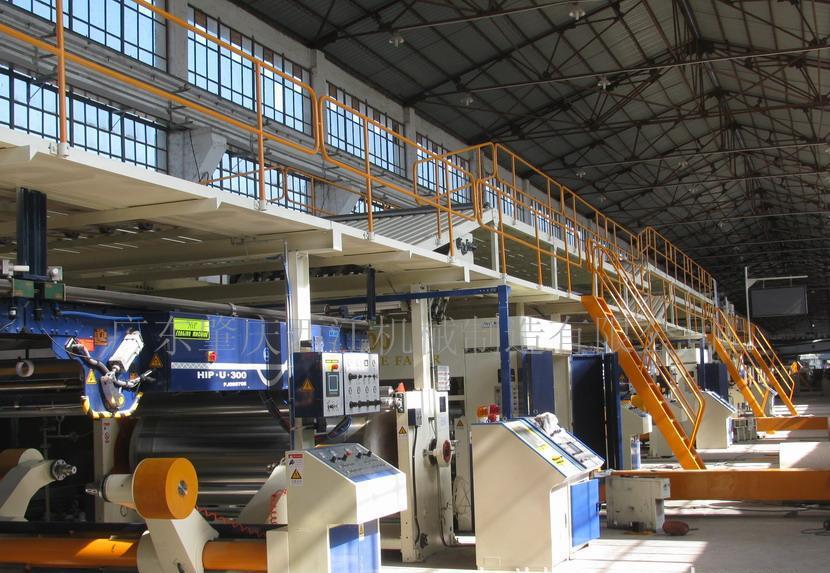 韩国进口造纸化工助剂固着剂 阴离子垃圾捕捉剂