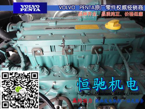 沃尔沃柴油发电机组|柴油机原厂零件