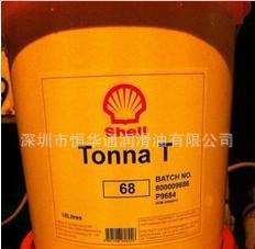 壳牌多机能100气动工具油,SHELL TORCULA 100