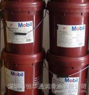 代理销售 美孚爱慕气动工具油46 Mobil Almo 52