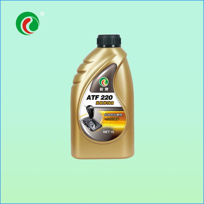台湾路牌 波箱油 ATF220 变速箱油 后桥齿轮油 波箱油厂家 波箱油更换 波箱油作用