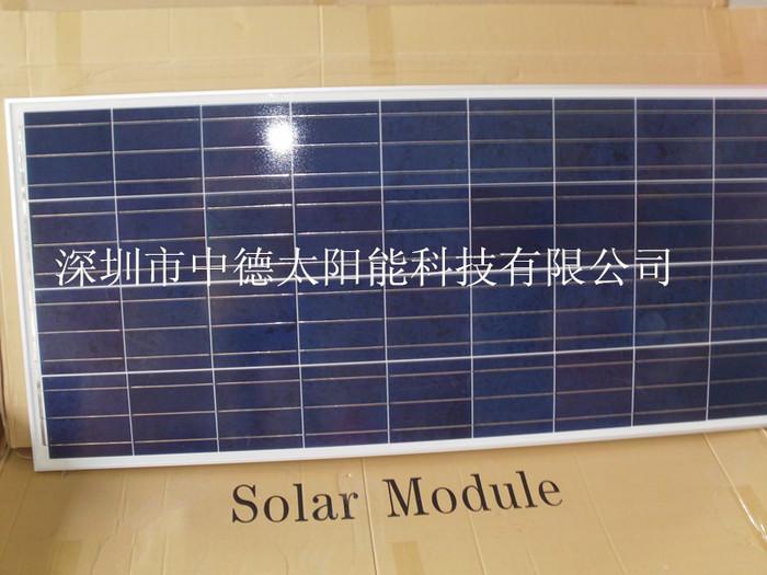 中德zd90w多晶硅太阳能电池板 太阳能滴胶板 房车用柔性电池板