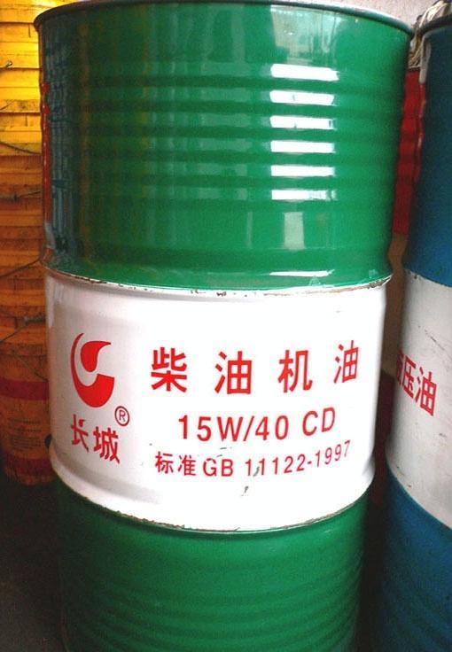长城/CD15W-40柴油机油散
