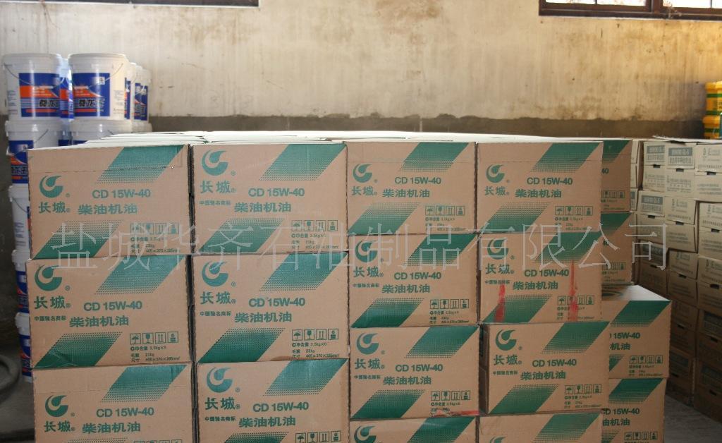 长城/CD15W-40柴油机油170KG
