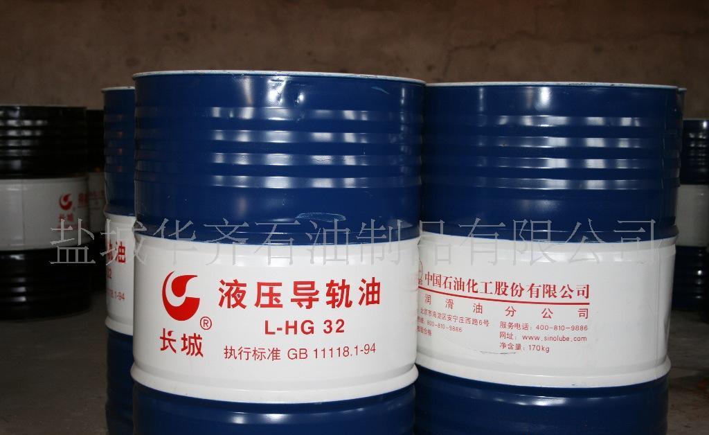 长城/L-HG100液压导轨油170KG