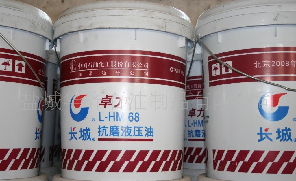 长城 尊龙CI-415W40柴油机油170K