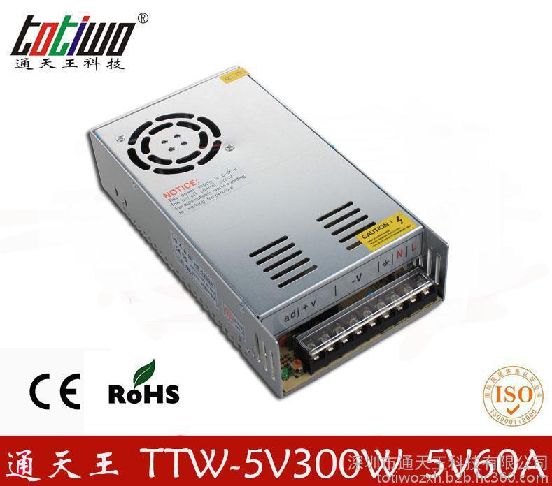 5V60A室内开关电源 显示屏电源 5V300W电源变压器 监控电源 直流电源 LED电源 防雨电源,防水电源