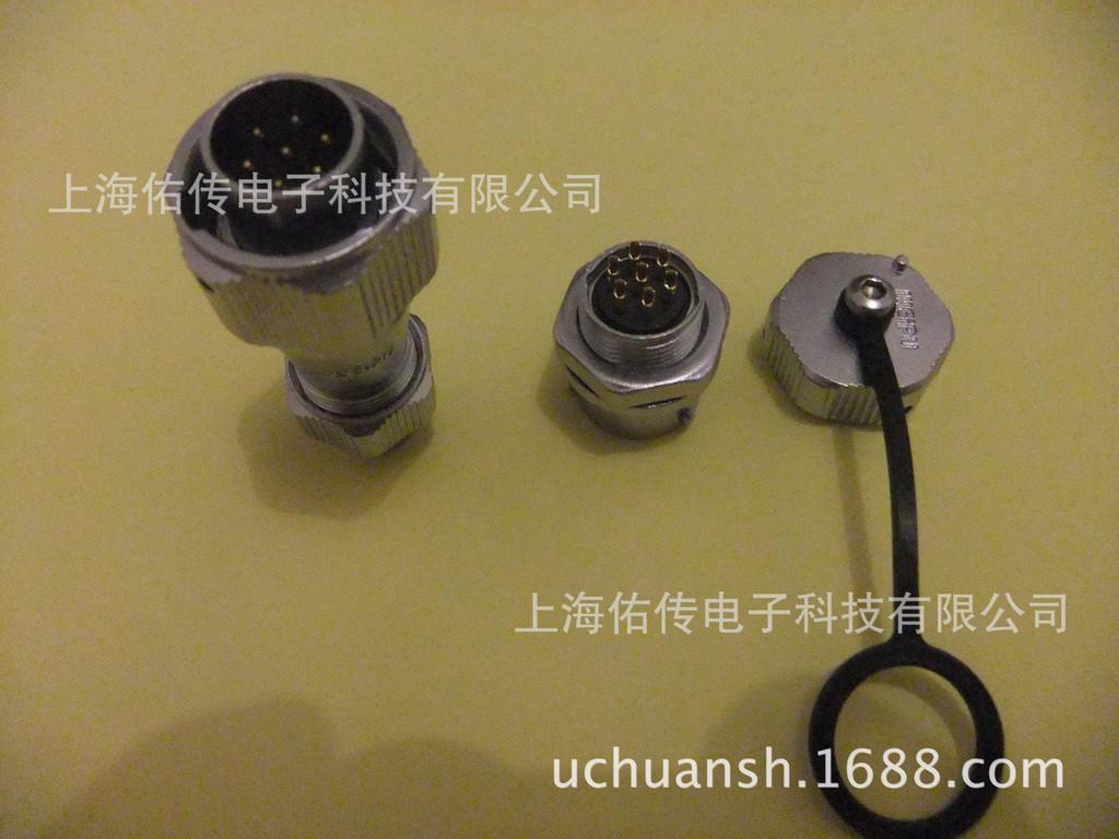 供应weipu  WY16-55  防水航空插头插座
