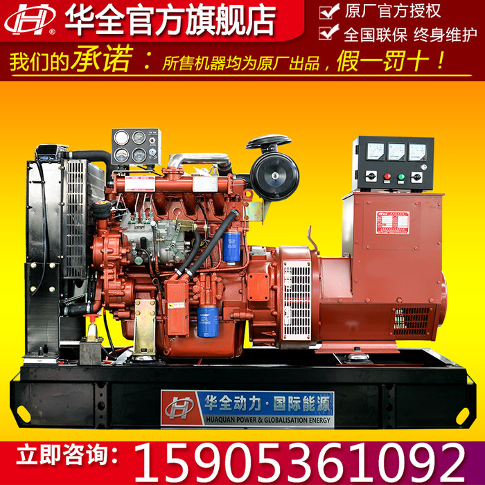 50kw柴油发电机组 移动静音柴油发电机 超静音柴油发电机50kw 移动柴油发电机组50kw 全铜发电机50kw 四保护