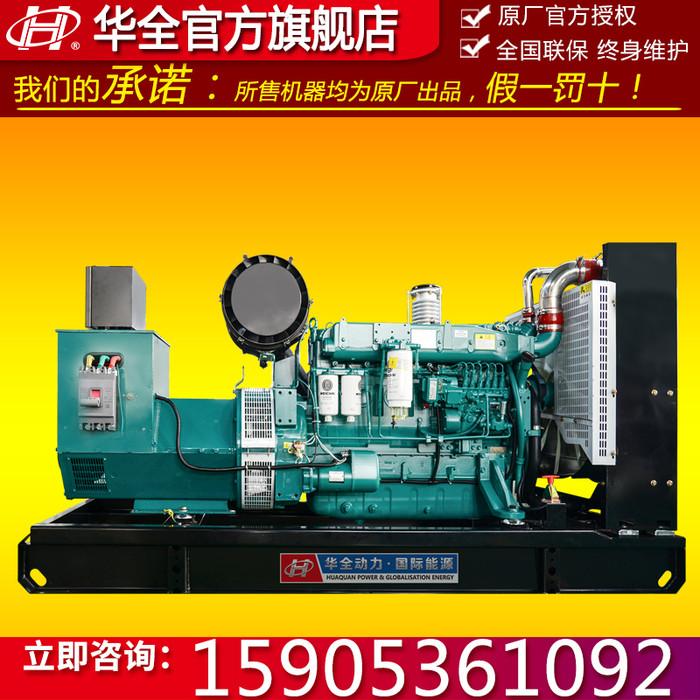 250KW发电机 潍柴柴油发电机组250kw 潍柴斯太尔250kwATS自动化柴油发电机 纯铜发电机 自启动柴油发电机