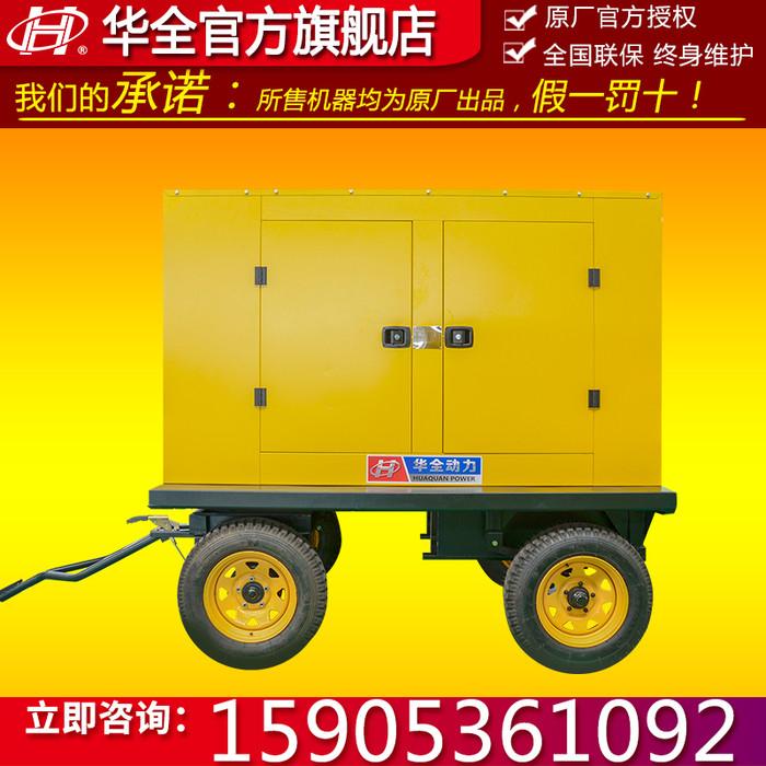 新品热卖 配置齐全 小型柴油发电机组 移动静音柴油发电机 40kw 柴油发电机 电调发电机组 配四保护 40千瓦