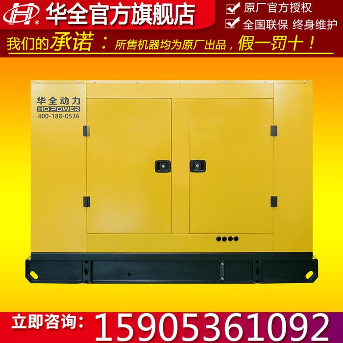 潍坊潍柴250kw自动化发电机 配防雨棚柴油发电机组 6缸水冷全铜发电机 电子调速柴油发电机组250千瓦