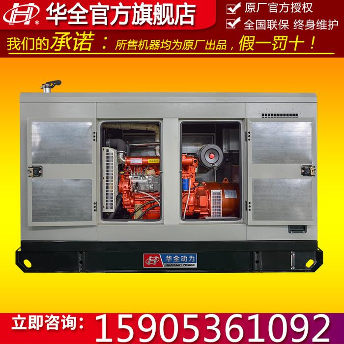 潍坊120kw发电机组 发电机组厂家 潍坊潍柴120千瓦静音式柴油发电机组 配四保护系统 超静音发电机120kw