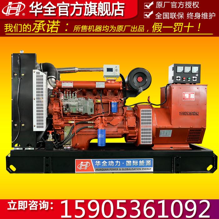 100KW柴油发电机组价格 100KW柴油发电机价格【现货】